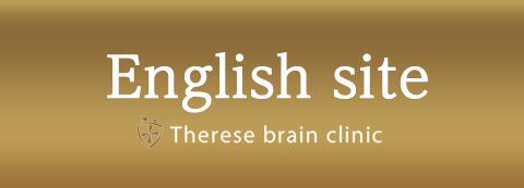 英語サイト